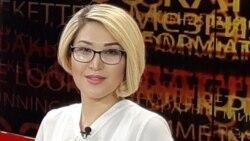 Журналисттер Ташкентте экстремизмди талкуулашты