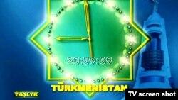 """Türkmenistanyň """"Ýaşlyk"""" telekanalyndan bir bölek."""