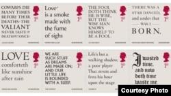 Новые марки к годовщине смерти Шекспира.