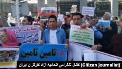 At least 35 demonstrators were detained during a May 1 rally outside the parliament building in Tehran.