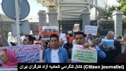 Workers in Tehran gather to start their protest at the Iranian parliament before security forces attacked the protesters. May 1, 2019