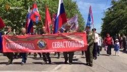 В Севастополе провели военный парад Победы (видео)