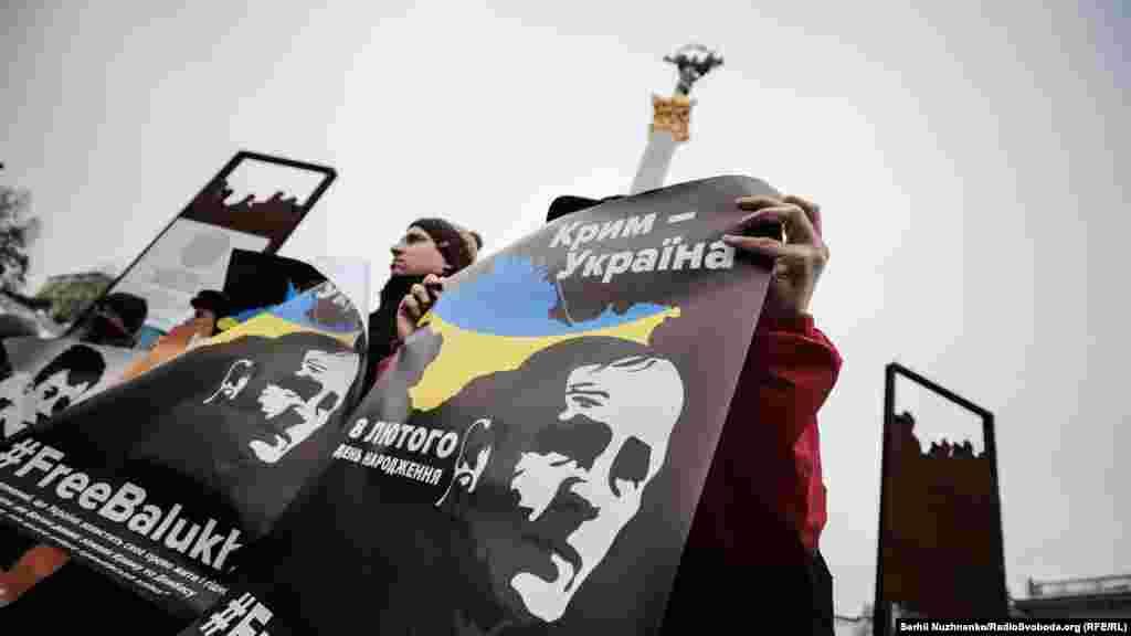 Правозахисний центр «Меморіал» визнав Володимира Балуха політичним в'язнем. На думку правозахисників, приводом для переслідування активіста могла стати встановлена ним на власному домі табличка «Вулиця Героїв Небесної сотні, 18»