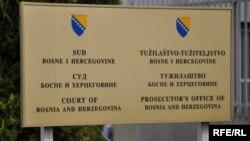 Tabla na ulazu u Sud i Tužilaštvo BiH, foto: Midhat Poturović