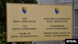 Tabla na ulazu u Sud i Tužilaštvo BiH