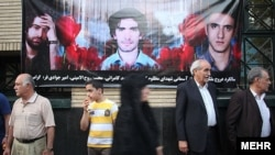 دادگاه کهریزک برای رسیدگی به شکایت خانوادههای محسن روحالامینی، امیرجوادی فر و محمد کامرانی شکل گرفت
