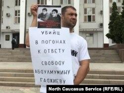 """Пикет в поддержку в поддержку журналиста газеты """"Черновик"""" Абдулмумина Гаджиева."""