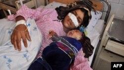20-річна Реза Ґюль у лікарні разом зі своєю дитиною, 19 січня 2016 року