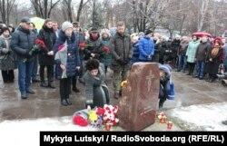Мітинг-реквієм у Краматорську, 10 лютого 2018 року