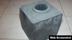 Търговец в eBay твърди, че това е графитен блок отядро на съветски РБМК реактор в Чернобил и иска за него 2800 долара.