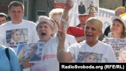 Tymoshenko supporters demonstrate near the court in Kharkiv last month.