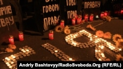 День пам'яті Георгія Гонгадзе, акція на майдані Незалежності, Київ, 16 вересня 2010 року