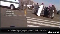 Казнь женщины в Мекке, Саудовская Аравия.