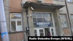 Здравствениот дом во Куманово.