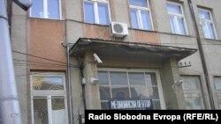 Qendra mjekësore në Kumanovë