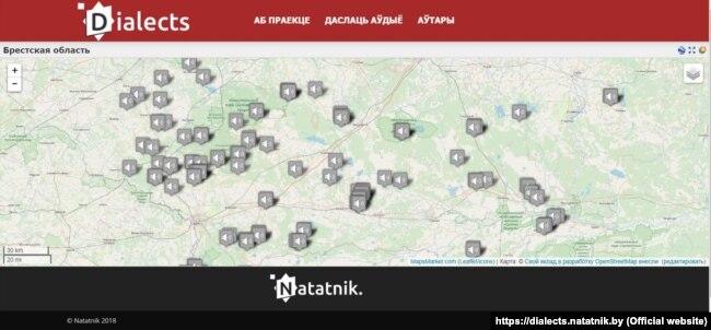 Аўдыёмапа дыялектаў Беларусі