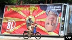 """Само Љубе Бошкоски """"падна"""" за нелегално финансирање на кампањата."""