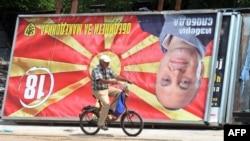 Лидерот на Обединети за Македонија Љубе Бошкоски беше уапсен ден по изборите.