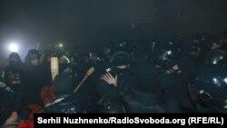 Сутички між активістами і поліцейськими, Київ, 29 листопада 2017 року