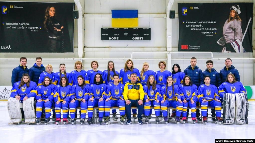 Жіноча збірна України з хокею