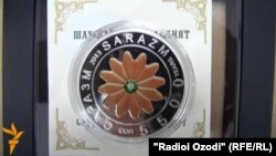 Tajikistan -- Dushanbe, silver coin, 10 February 2014.