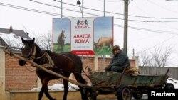 Румыни -- Евробертан туьканашна говран жижиг доьхкинчу Ботосани-гIалана гергахь йолчу Doly-Com жижиган комбинатана уллехула говран варданахь воьдущш ву хIара стаг, 15Feb2013