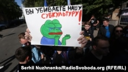 Протесты против блокировки российских соцсетей в Киеве.