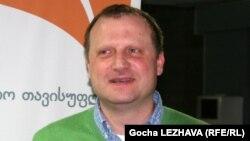 Վրաստանի «Գիրչի» կուսակցությունը պահանջում է օրինականացնել մարիխուանան