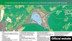 Схема реконструкції парку «Патріот»