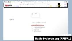 Скріншот з архівної версії сайту торговельної марки Ellion, власницею якого є Ольга Калетник, станом на жовтень 2013 року