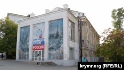 Здание бывшего римско-католического костела, в котором размещается неработающий кинотеатр «Дружба». Севастополь, октябрь 2017 года