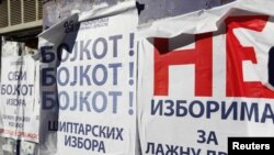 Serbët e veriut kanë bërë thirrje për bojkotim të zgjedhjeve parlamentare të Kosovës, 11 dhjetor 2010.
