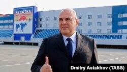 Рускиот премиер Михаил Мишустин