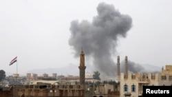 Sana glavni grad Jemena