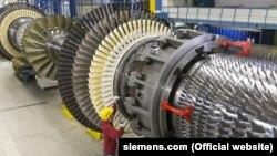 Siemens компаниясынын газ турбиналары.