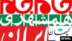 روزنامه جمهوری اسلامی، از توقف فعاليت بانک ملی ايران در انگليس خبر داده است.