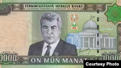 The old Turkmen banknotes will be legal tender through the end of the year.