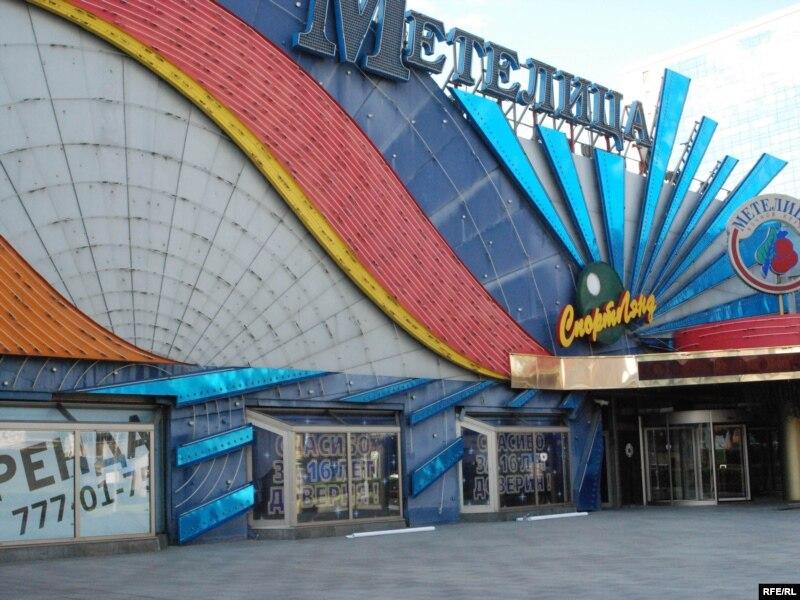 Krasnodar gambling