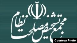 مجمع تشخیص: جای تعیین سقف حقوق مدیران در برنامه ششم نیست