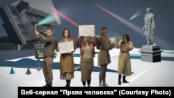 "Кадр из сериала ""Права человека"""