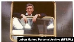 1973 г. Георги Марков заминава от Мюнхен за Лондон. Снимка: личен архив на Любен Марков.