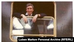 Georgi Markov, asasinat în 1978