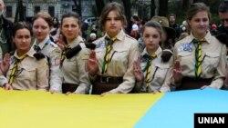 30 травня Верховна Рада України ухвалила проект закону про державне визнання і підтримку Пласту – Національної скаутської організації України