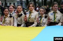 Львівські пластунки