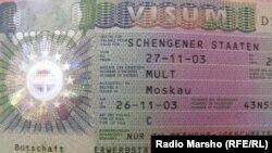 Европа - Шенгенан виза, 20Чил2012