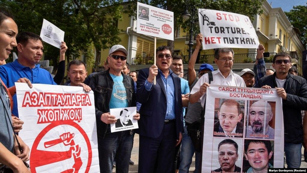 Акция протеста в Алматы, май 2018 года.
