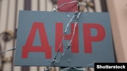 Прокурор Франції вимагав скасування державної реєстрації асоціації майже відразу після «офіційного» відкриття «представництва «ДНР» у Марселі