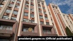 Sovietul suprem și executivul de la Tiraspol
