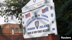 Вход в тюрьму Нью-Йорк Райкерз