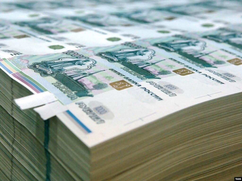 Валютный курс статья